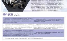 四轮智能电脑鼠·高级版